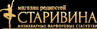 Магазин редкостей Старивина в Уфе